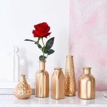 Modern Golden Mini Glass Vase