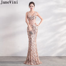2b189395ee025 JaneVini Sexy Bling Rose Gold Sequins Bridesmaid Dresses Long Mermaid Shiny  Wedding Guest Dress V Neck Sheer Waist Prom Gowns