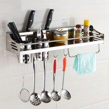 Mono Edelstahl Küchenregal Gewürz Rack Küche Wandbehang Lagerung Revolver Liefert Geräte