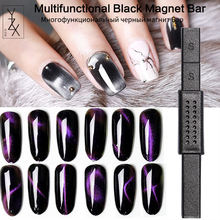 YZX 1Pcs Nail Art Multifunction Black Magnetic Stick Magnet Board For 3D Effect Cat Eyes UV Lamp Paint Gel Polish Manicure Tool(China)