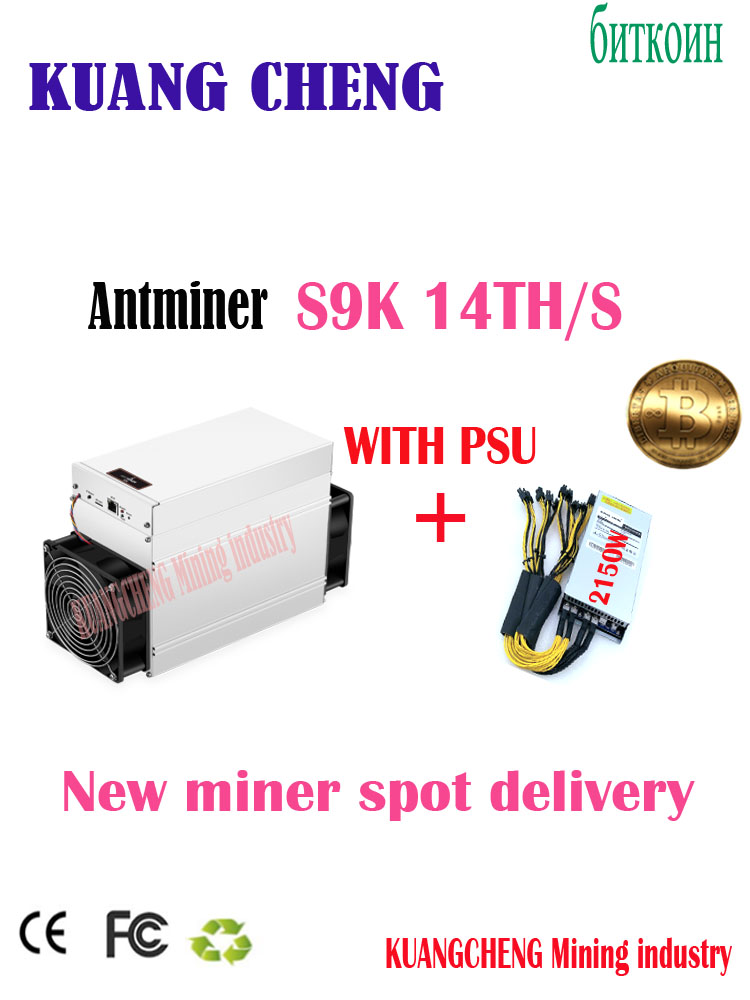 NEW BTC BCH 7nm Asic Miner AntMiner S9K 14T WITH PSU 2150W 27