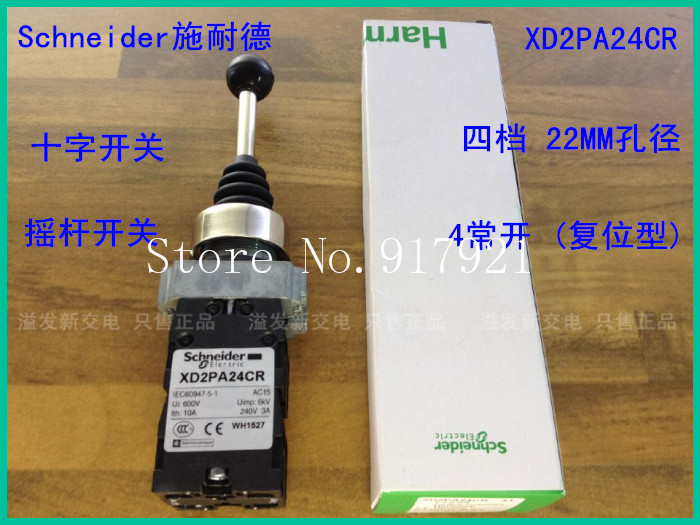 [ZOB] The original  XD2PA24CR four speed reset type cross switch rocker switch  --2PCS/LOT [zob] new original omron omron beam photoelectric switch e3jk tr12 c 2m 2pcs lot