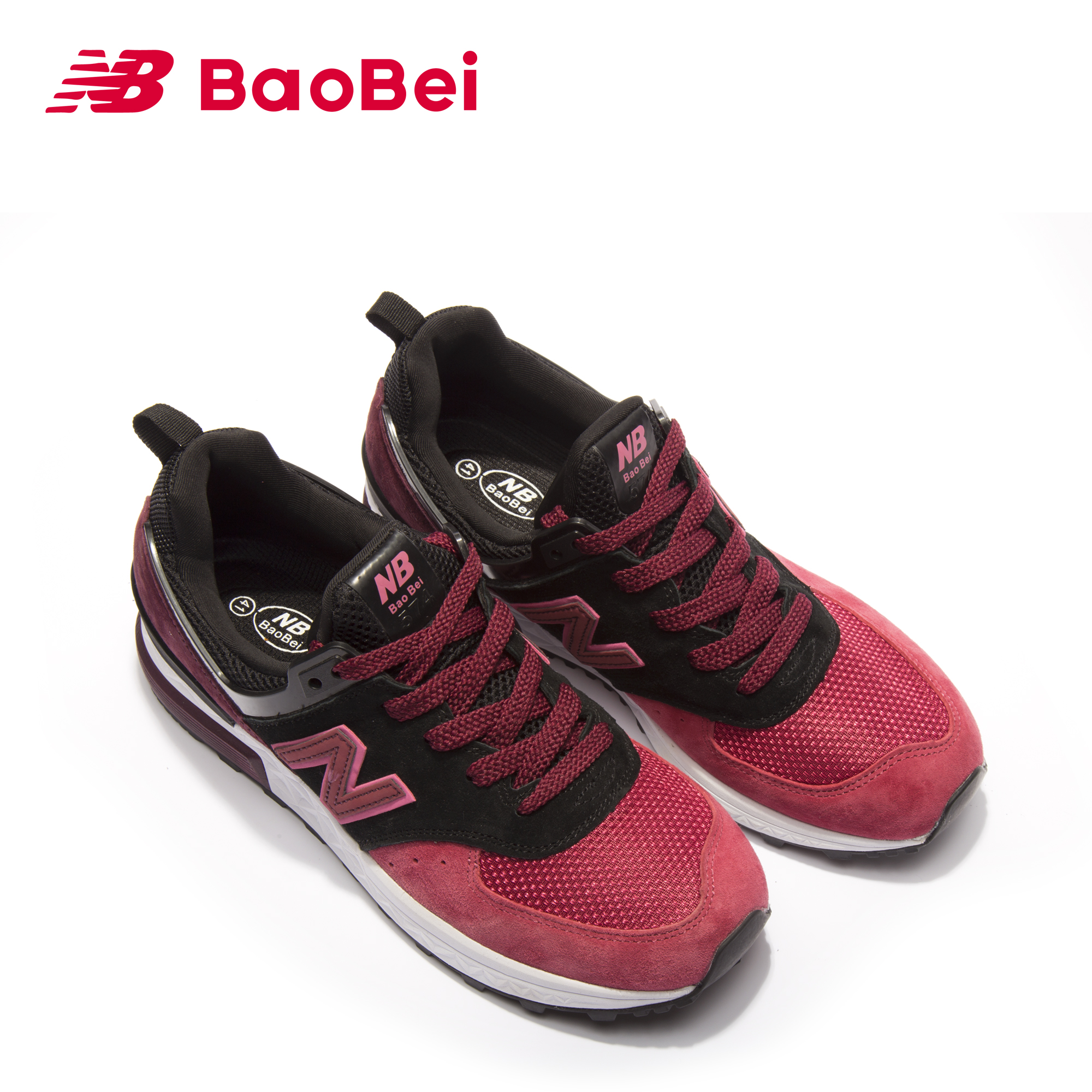 the latest 2945d 8b0ad New NB BaoBei 574 Men s Balance Running shoes zapatillas hombre deportiva  sneakers chaussure sport homme scarpe donna sportive-in Running Shoes from  Sports ...