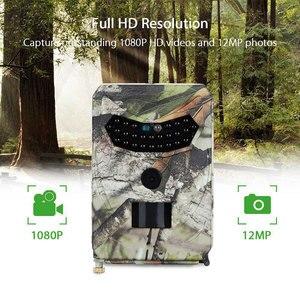 Image 1 - MINI การล่าสัตว์หางกล้อง PR 100 ดิจิตอล IP56 กันน้ำ 26pcs ไฟ LED อินฟราเรด Night Vision กล้องวิดีโอบันทึกวิดีโอ
