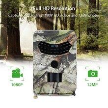 Mini avcılık kuyruk kamera PR 100 dijital kamera IP56 su geçirmez 26 adet kızılötesi led gece görüş kamera açık Video kaydedici