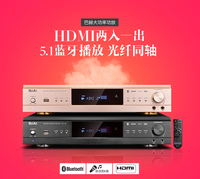 600W 105HDMI HD 5 1 Channel Bluetooth Digital Karaoke Home Theater Amplifier Support Wireless Bluetooth Fiber