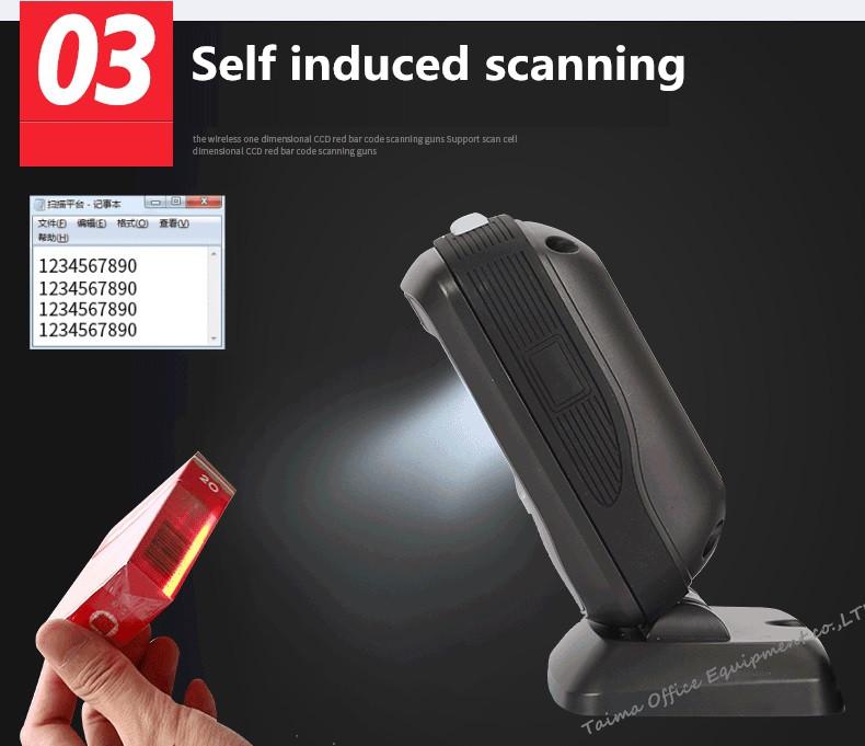 2D Barcode Scanner Supermarket Scan Platform QR PDF417 Data Metrix Code Reader USB Barcode Reader Desktop 2D scanning platform 11