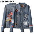High Streetwear Chic Cartoon Rabbit Embroidery Jacket Denim Outwear Blue Jean Jacket Women Basic Coats Veste en Jean
