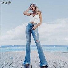 дешево!  Модные расклешенные колготки с широкими штанинами для женщин Повседневная одежда Slim Street Street  Лучший!