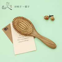 Corn A Ash Gasbag Air Cushion Head Brush Wooden Comb Portable Household Massage Nothing Static Electricity
