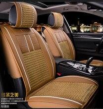 car seat covers pu leather cushion set automobile special for Agila Vectra Zafira Astra GTC PAGANI ZONDA SAAB Spyker RAM HUMMER