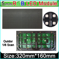 P5 Outdoor full color LED display module, SMD RGB 3 in 1 P5 LED Panel,1/8 scan 320mm x 160mm outdoor Video wall led module
