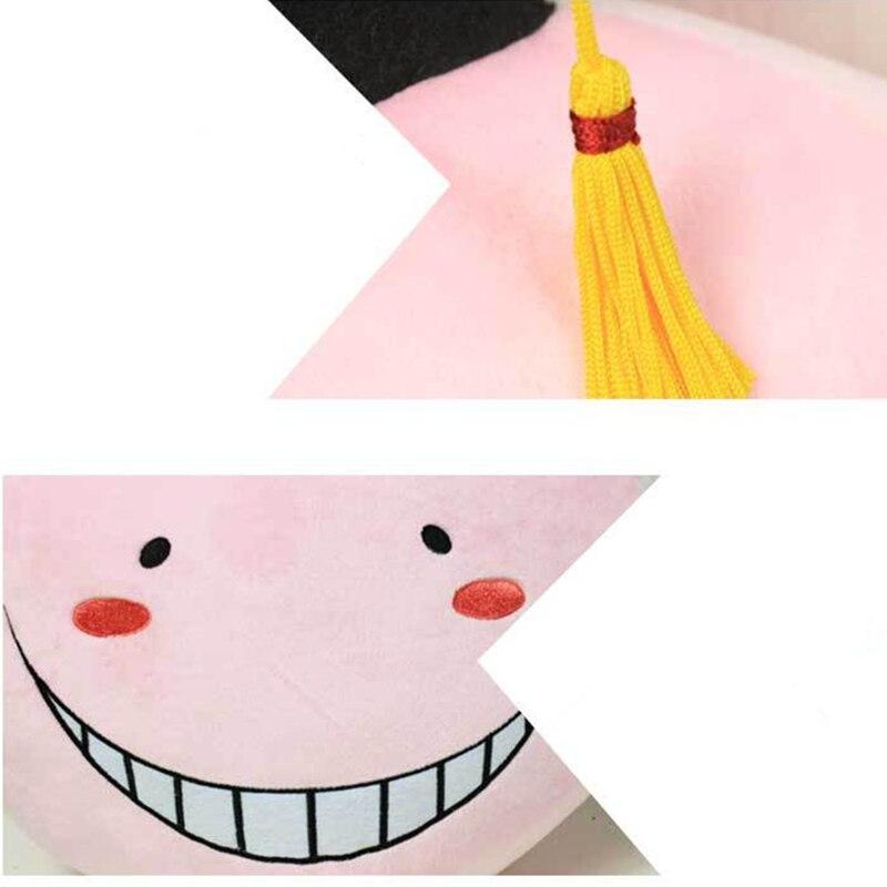 Movies e tv kawaii anime korosensei emoji travesseiro Feature 1 : Anime Plush