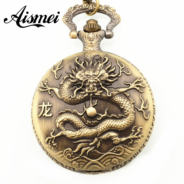 Vintage Women Men Chinese Zodiac Snake Dog Tiger Quartz Pocket Watch Necklace 12 Animal To Choose
