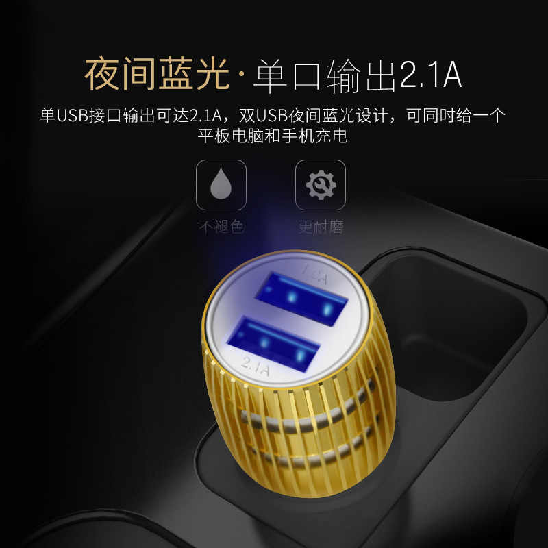 Logam Kecil Steel Gun Charger Mobil Ganda USB Grosir Paduan Aluminium Satu Drag Dua Pemantik Rokok Converter
