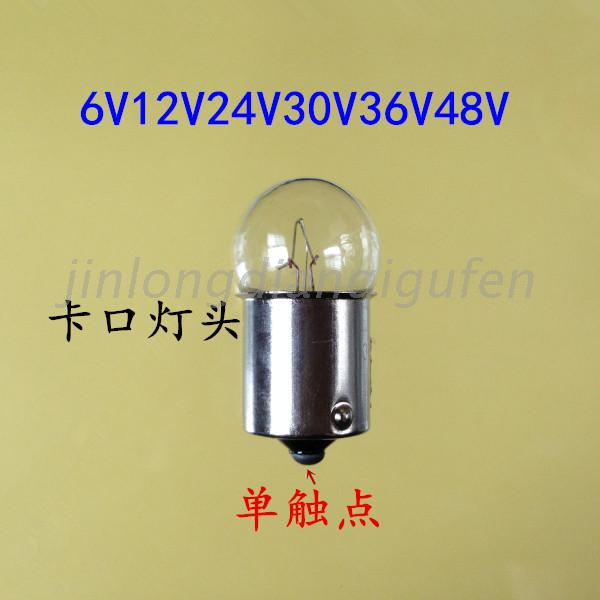 One end of a single light bulb socket contacts 24V5W8W10W bulb ...