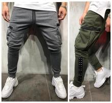 Men Skinny Pencil Pants Drawstring Jogging Trousers with Pocket hip hop Streetwear Causal Sweatpants Man Slim Pant Army Green