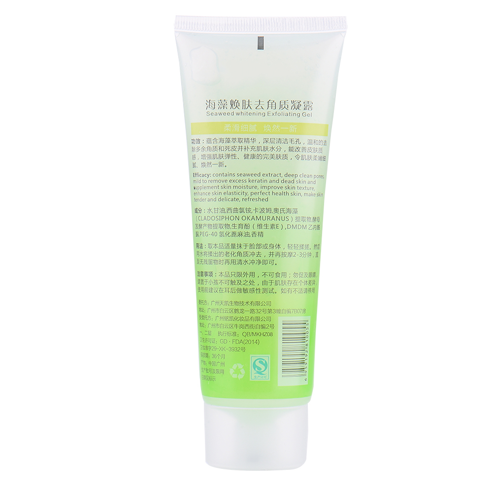 Belleza Exfoliante Facial Corporal Exfoliante Corporal Removedor de - Cuidado de la piel - foto 3