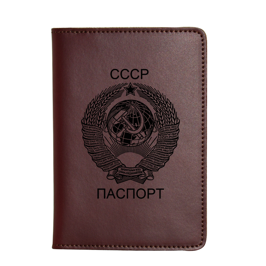 New Travel Accessories Soviet Union Passport Cover Red Black Card Holders Men Travel Purses Vintage Leather Passport CCCP WALLET(China)