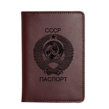 Nowe Akcesoria podróżne Związek Radziecki paszport okładka Red Black Card posiadacze mężczyźni Travel portmonetki Vintage skórzany paszport CCCP WALLET tanie tanio Z ChaoRan Skóra naturalna Oryginalna skórzana okładka paszportu 10 cm 1015 posiadacze kart paszportowych Portfele paszportowe