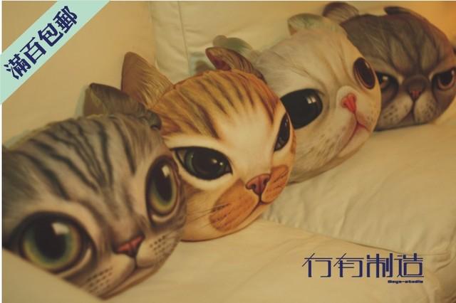 Almofada sofá Zakka do vintage gato areia kaozhen travesseiro