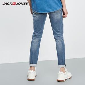 Image 2 - JackJones 男性の高ストレッチ光色ハーレムスキニージーンズ