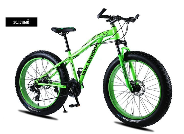 HTB1e.TdaOnrK1Rjy1Xcq6yeDVXan Love Freedom Mountain bike 26 * 4.0 Fat Tire bicycle 21/24/27 Speed Locking shock absorber Bicycle Free Delivery Snow Bike