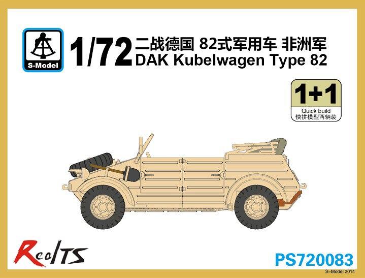 S-model PS720083 1/72 German DAK Kubelwagen Type 82