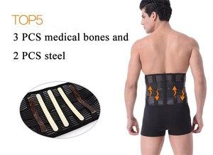 Image 4 - 整形外科コルセットバックサポートベルト男性バックfajas lumbares ortopedicas脊椎サポートベルト大サイズxxl B13