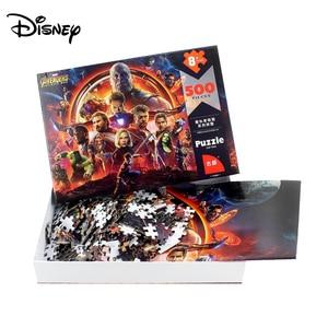Image 3 - Disney Marvel Toy Puzzle Avengers 500 Piece Paper Puzzle Adult Parent child Cooperation Puzzle