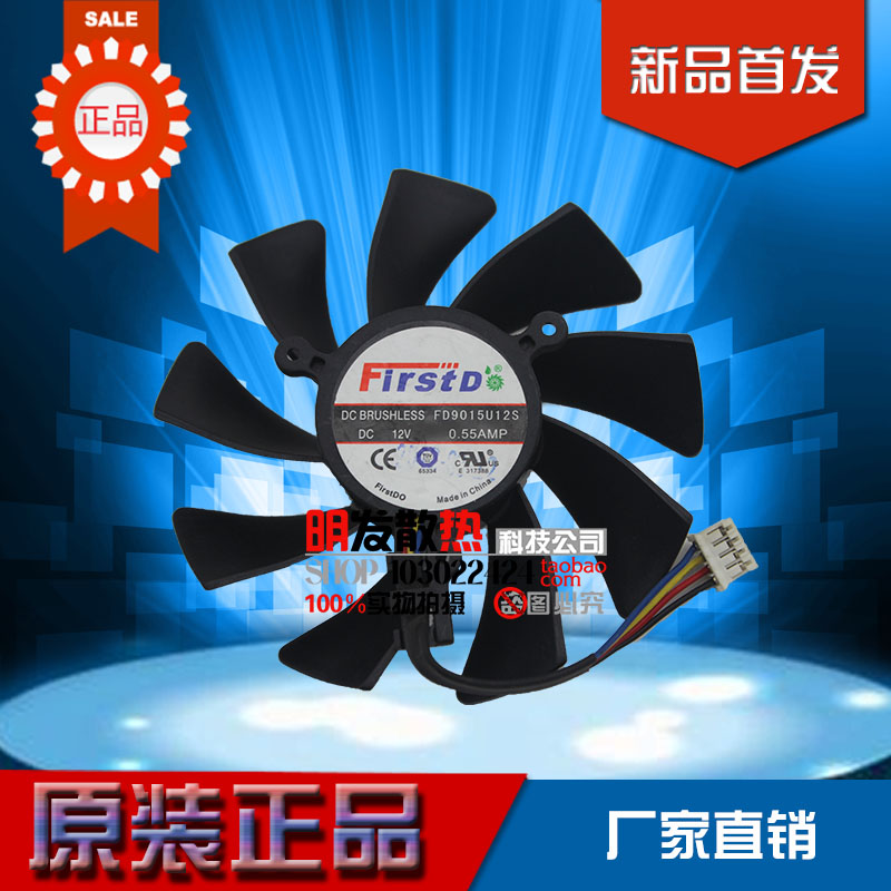 Entrega gratis. El original HD7970 xfx HD7950 magia mozun FD9015U12S tarjeta solo ventilador