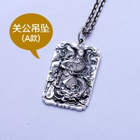 S925 Sterling Silver Pendant Antique Style Mens square pendant birthday gift Guan