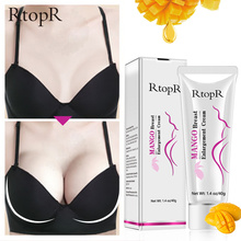 NEW Mango Breast Enlargement Cream Women Full Elasticity Chest Care Firming Lift