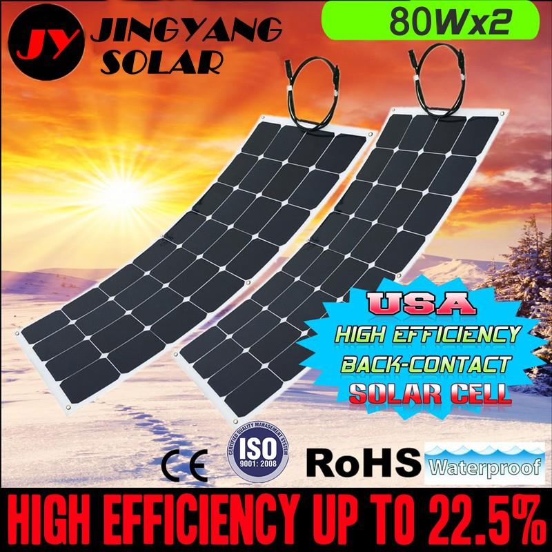 Free Shipping 2PCS 80W flexible solar panel 12V solar cell DIY system kits yacht boat RV