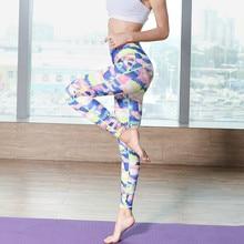 Yoga Pants Sport 2017 Fitness Women Running Leggings Sports Elastic Pants for Gym Women Trousers Running Tights HK031
