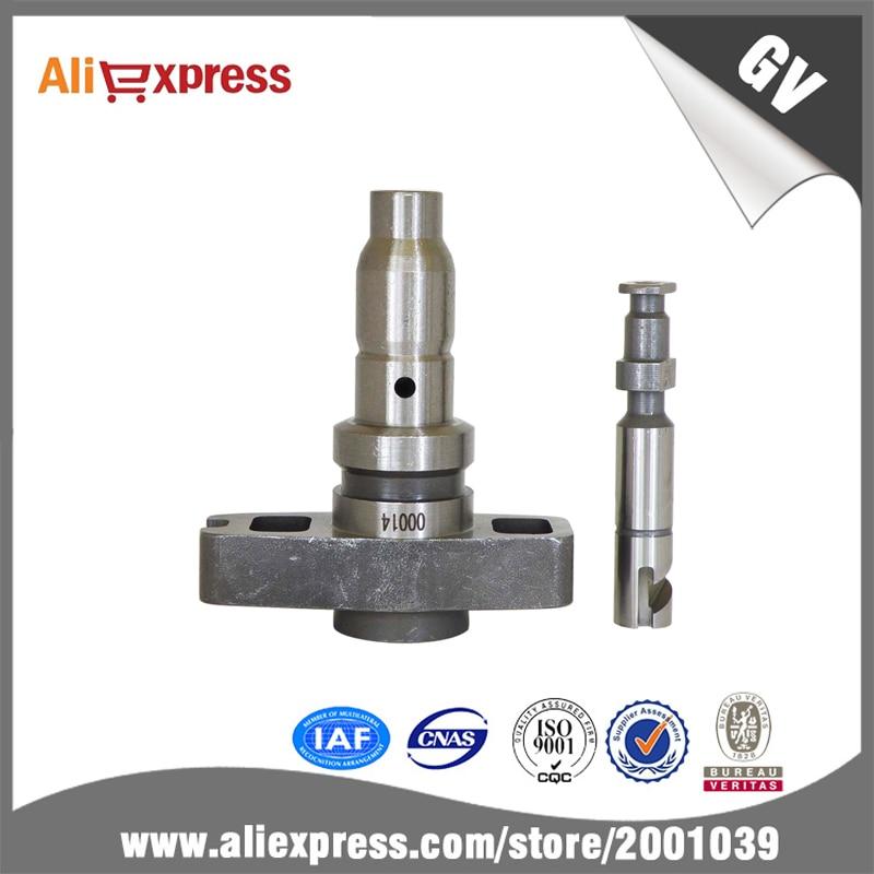 HIgh Quality Diesel Element 1418415509 Element 1415 509 MW Type Plunger Barrel for diesel Pump Engine