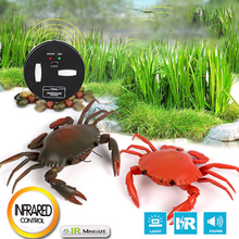Funny Gift Trick RC Crab Toys Electric Prank Animal Fake Horror Toy for Kids Birthday Gifts