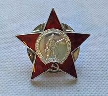 Badge de la médaille militaire de l'armée russe, de l'union soviétique, de la deuxième guerre mondiale