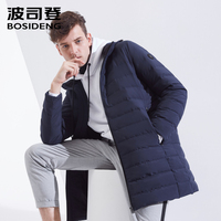 BOSIDENG men's clothing early winter down jackets 90% duck down coat hooded high quality mid long parka B80131023
