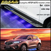 Side Step For F PACE Running Board For CDX F Pace CDX Side Bar Blue LED