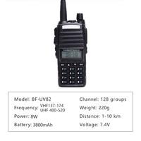 baofeng uv Talkie Walkie Baofeng UV 82 Dual Band 136-174MHZ 400-520MHZ 8W ו 5W Baofeng uv82 רדיו חובבים שני בדרך HP רדיו Baofeng 82 uv82 (4)