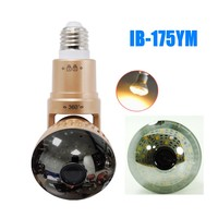 IB175YM Yellow Light Bulb Lamp P2P Camera HD 720P Home Security Wireless WIFI IP Camera with Motion Detection/APP Remote Control