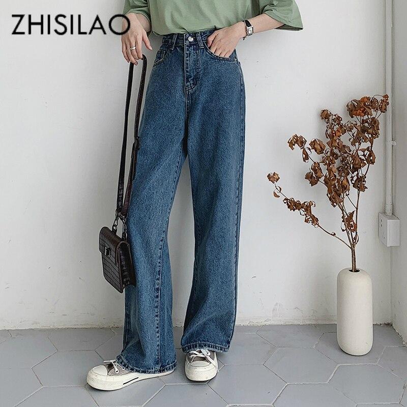 Wide Leg Women   Jeans   Plus Size Loose Straight Denim Pants 2019 Vintage Boyfriends Mom   Jeans   Maxi Street Oversize   Jeans   Femme