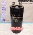 Алюминиевый электролитический конденсатор 450 В 2200 мкФ 450 В 50*105 мм 105C 450VDC 2200MFD 450VDC