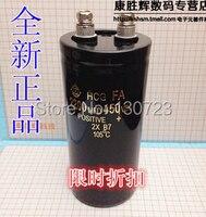 Aluminum Electrolytic Capacitor 450V 2200uf 450V 50 105mm 105C 450VDC 2200MFD 450VDC
