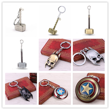 HOT Sale! The Avengers Character Captain America Shield Hulk Batman Mask KeyChain Keyrings Key Chain Dropshipping Wholesale