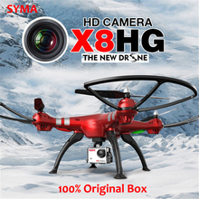 Syma X8HG With 8MP HD Camera Altitude Hold Headless Mode Wind Resistance 2.4G 4CH 6Axis RC Quadcopter RTF Drone With Camera