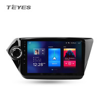 Teyes FM Android Car Radio Media Player Music Vedeo GPS Navigation In Dash PC Stereo Video