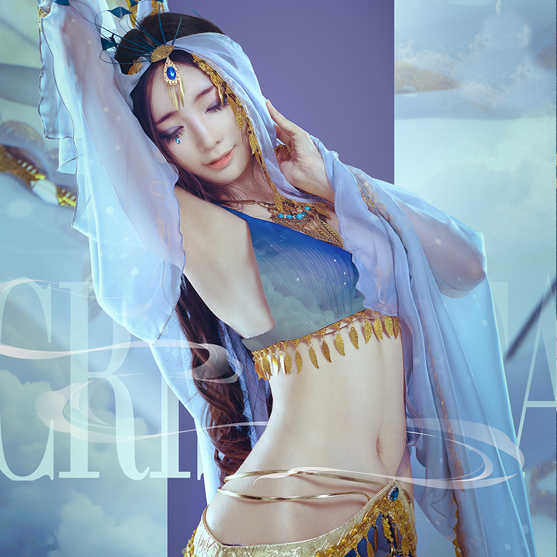 UWOWO Anime Feather Garment Song Series Goura Cristata Women Cosplay Costume Blue Dress Cosplay Dancing Girl Party Costume