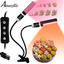 60 Вт 120 Светодиодный лампа для выращивания растений с питанием от источника с 3/9/12 H таймер 10 уровней яркости 3 режима светодиодный Grow Light для комнатных растений Регулируемый растущие огни